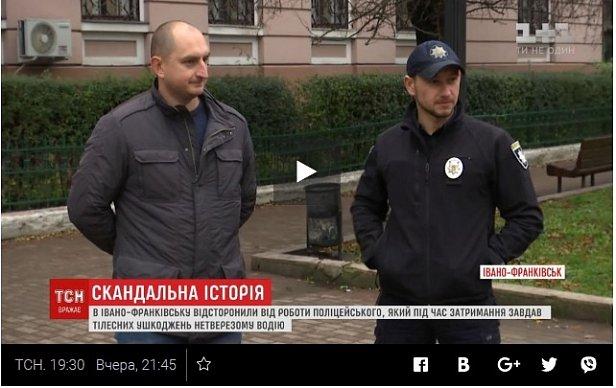 Аваков наградил патрульного, которого могут посадить на восемь лет за избиение  (видео)