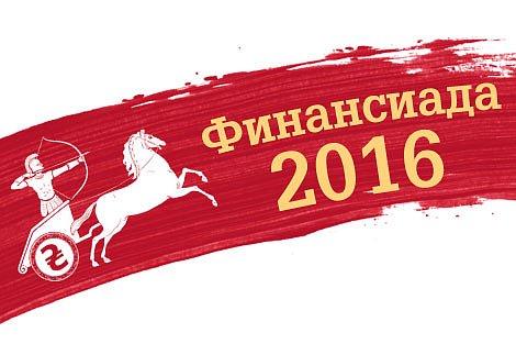 Кубок конструкторов