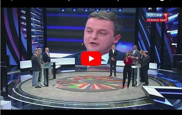 Украинского вице-мэра уволили после появления на росТВ