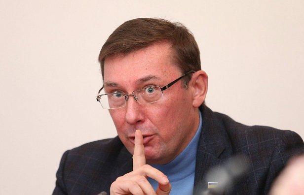 После отдых на Сейшелах Луценко получил 324 тыс. грн. зарплаты, при окладе в 37 тысячи (документ)