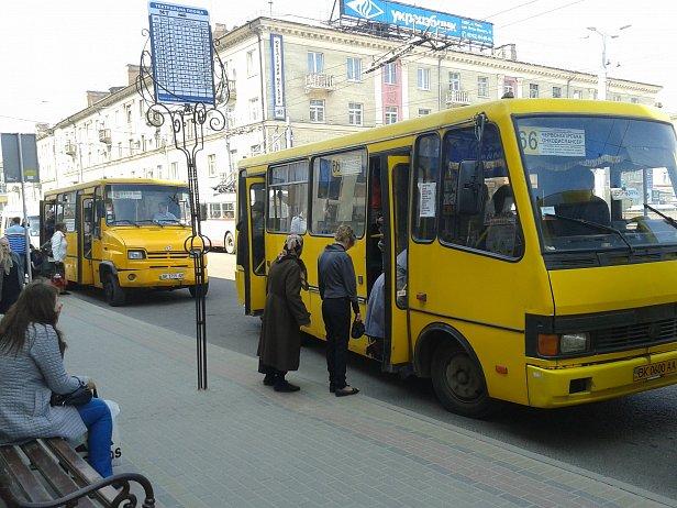 Проезд в столичных маршрутках дорожает