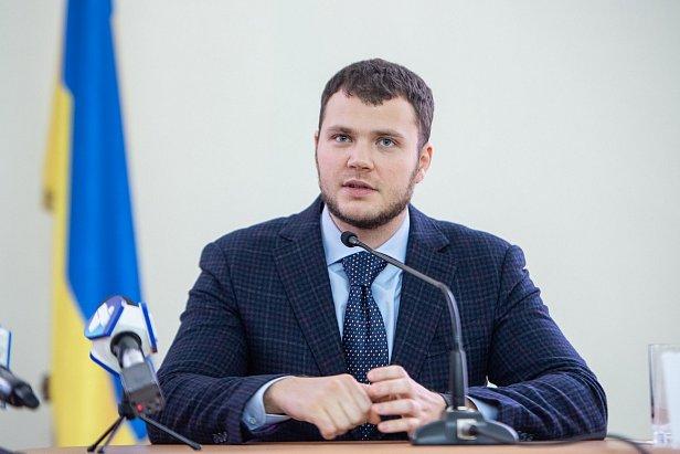 Фото — Владислав Криклий