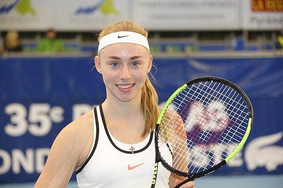 15-летняя украинка стала лучшей на турнире в Гонконге