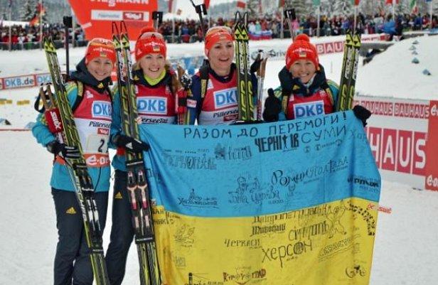 Болеем за Украину! Где смотреть биатлонный спринт на Олимпиаде: расписание трансляций