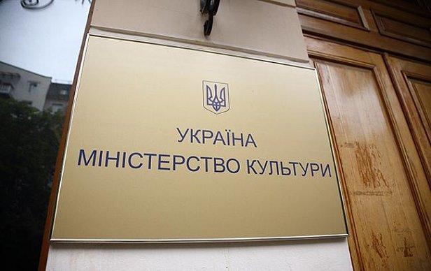Фото - В Украине анонсировали показ запрещённого ранее сериала