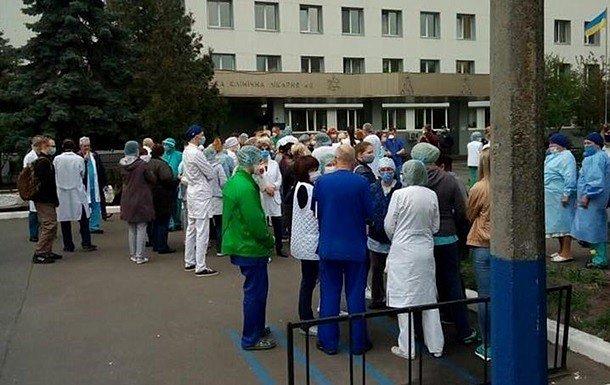 Фото — Забастовка медиков