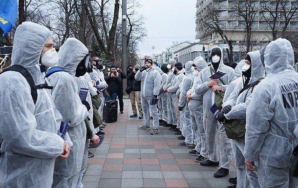Фото — Акция протеста