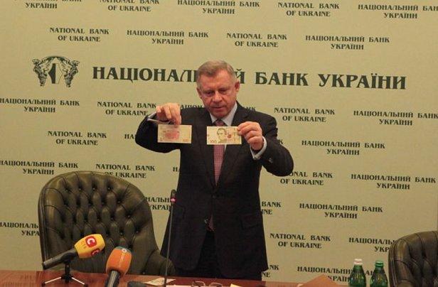 Новой купюрой 100 гривен нельзя рассчитываться