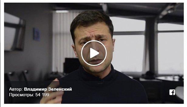 """""""Вы же люди, а не собаки!"""" Зеленский записал новое видео из-за """"Сватов"""""""
