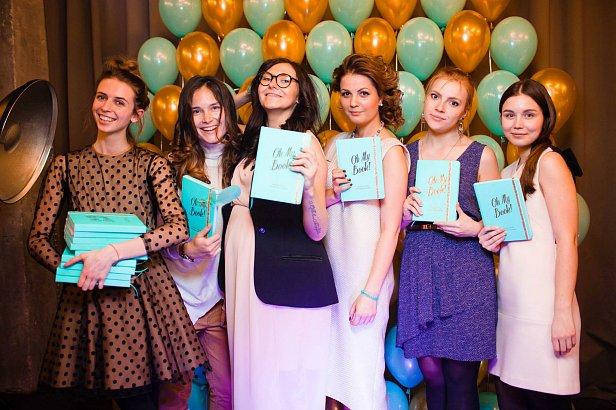 Успешный и красивый проект OhMyLook — интервью с создательницей Лерой Бородиной