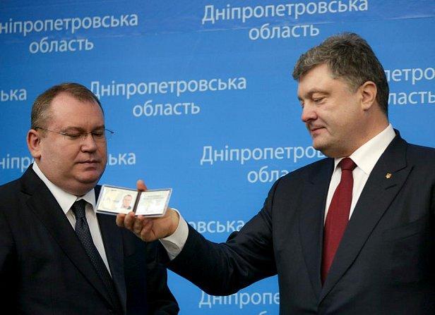 Порошенко представил нового председателя Днепропетровской ОГА
