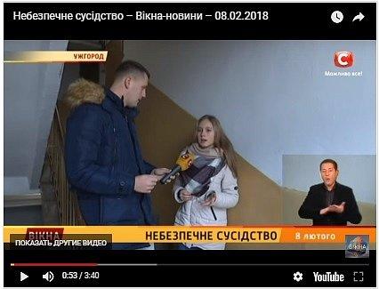 Детей не выпускают из квартир: на Закарпатье неадекват избил школьницу