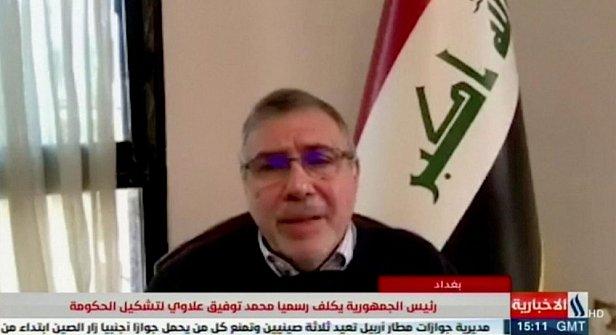 фото - Премьер-министр Ирака Мухаммед Тауфик Алауи