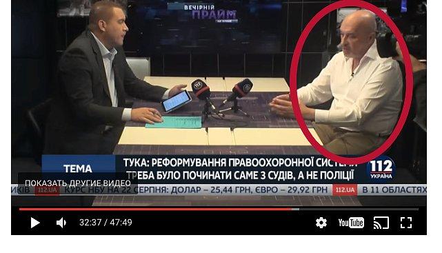 """""""Полное бл@ство"""". Тука прокомментировал миллионные премии в Минюсте (видео)"""