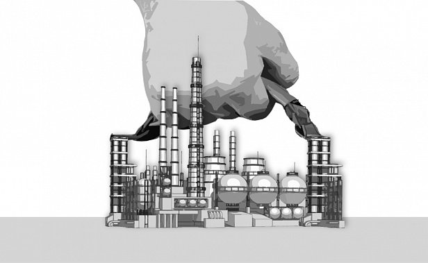 В Украине утвердили список объектов большой приватизации: подробности