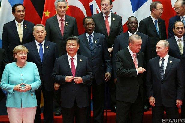 В Китае официально начался саммит «Большой двадцатки»