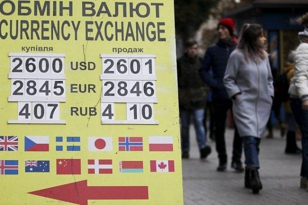 Фото — Курс валют 12 марта