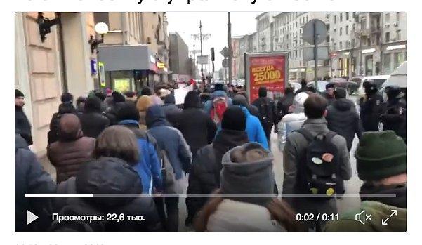 В центре Москвы спели знаменитую украинскую песню о Путине (видео)