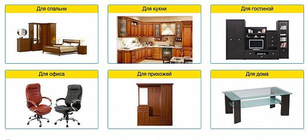 Особенности выбора мебели для дома