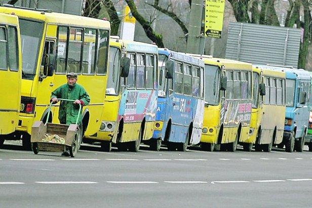 В Киеве резко подорожает проезд в маршрутках: названы цены