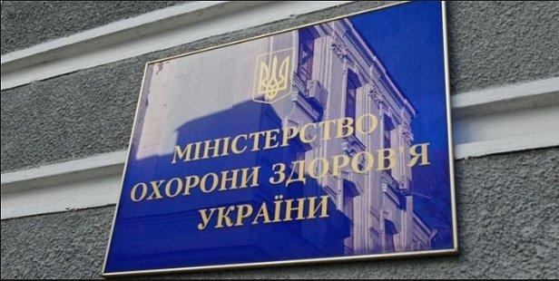 Скандал в Минздраве: как украинцы отреагировали на резкое заявление об онкобольных