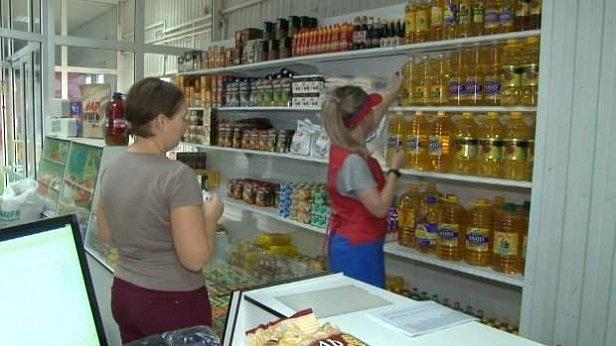 Цены на продукты резко выросли