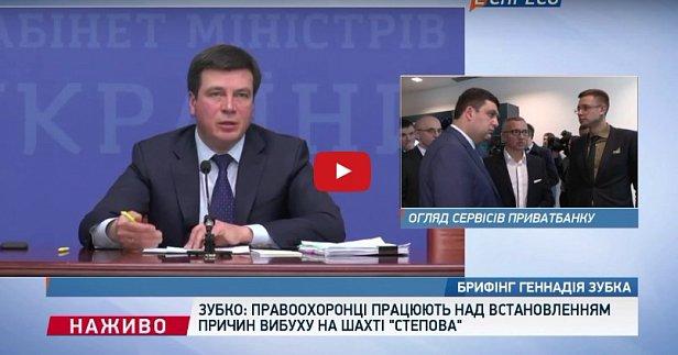 Обвалившуюся в Василькове школу власти не будут восстанавливать (видео)
