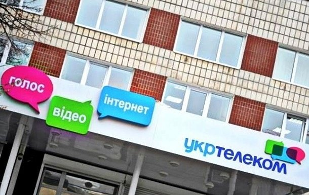 Суд отобрал акции Укртелекома у компании Ахметова