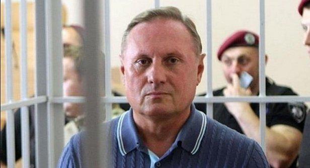 Появилось новое фото Ефремова из камеры в СИЗО