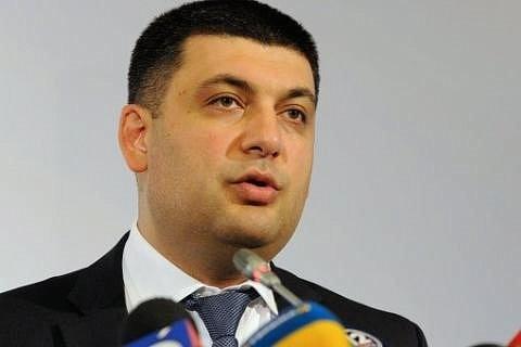 Реформа по децентрализации должна быть принята до осени, заявил Гройсман