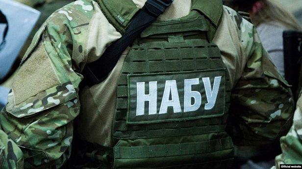 Фото - Антикоррупционное бюро обвинило КС Украины