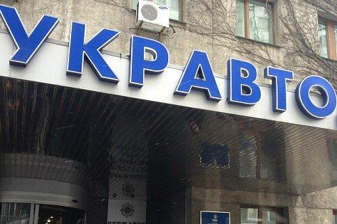 Укравтодор получил из госбюджета более 20 млрд гривен