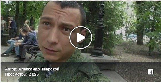 """""""Защищает от укрф*шистов"""": в Донбассе  очередного наемника Путина"""