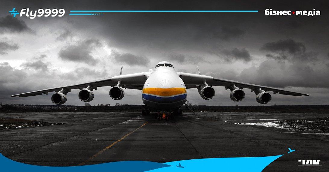 Найти вторую половинку: «Антонову» пророчат создание СП с «авиагигантом»