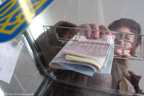 Выборы в Украине: названы главные лидеры президентской гонки