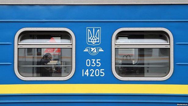 Фото: Поезд