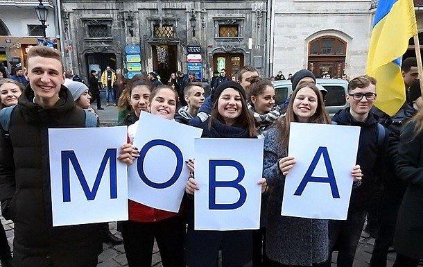 Фото: Подписан Закон об украинском языке
