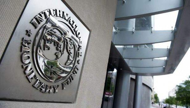 МВФ сделал пугающее предупреждение