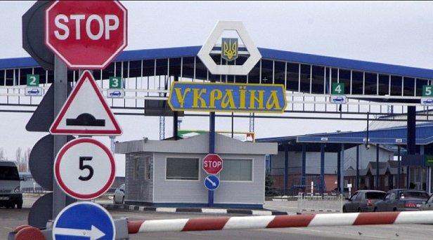 Паспорт с чипом и отпечатки: что изменится на границе с РФ с 1 января