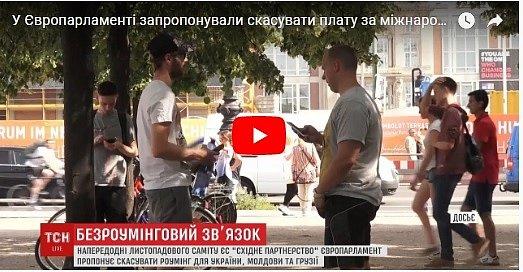Украинцам будут отключать связь и интернет без предупреждения (фото, видео)
