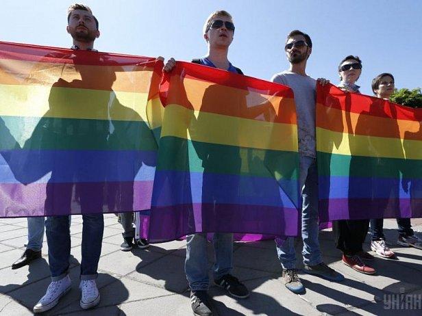 Стало известно место проведения Марша равенства