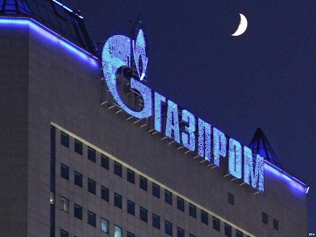 В Нафтогазе ожидают провокаций со стороны Газпрома в связи с погодой