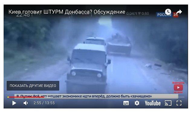 """РосТВ сняло """"страшный"""" сюжет о штурме Донецка роботами из ВСУ"""