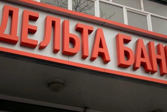 Как закрыть счёт в банке с временной администрацией