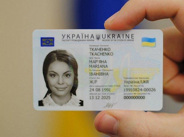 В Украине изменят правила прописки: все подробности