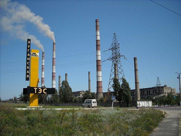 Снижение цены газа для Луганской ТЭС сохранит стабильное энергоснабжение Луганской области, - директор энергопрограмм Центра Разумкова