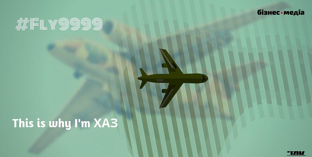 Жесткая посадка для харьковских авиастроителей. Что такое сегодняшний ХГАПП?