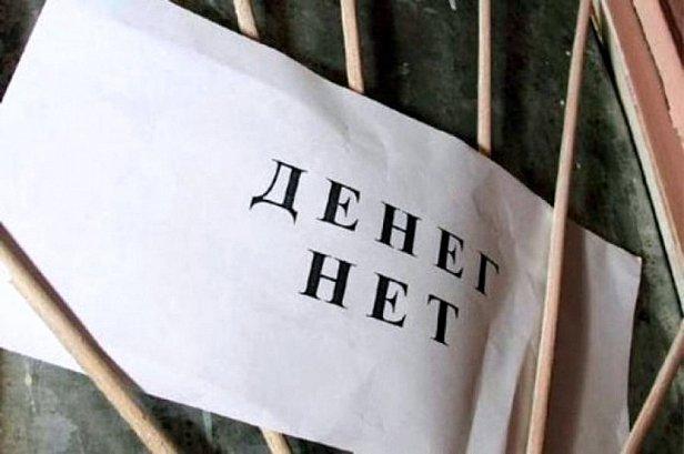 Худшие работодатели Украины: список должников
