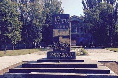 В Константиновке демонтировали памятник Ленину