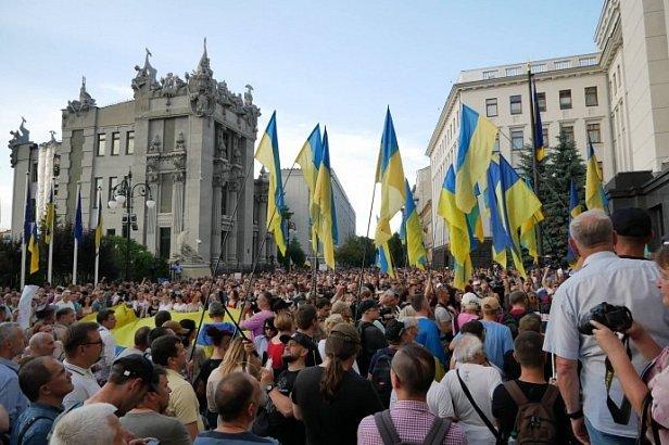 Фото - Под стенами АП устроили акцию протеста